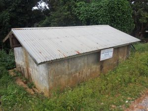Water supply built by Rural Development Society