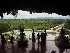 Ya The Byan Cave