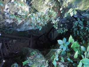 Second cave