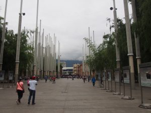 Plaza de la Luz